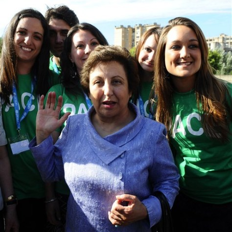 Image: Shirin Ebadi