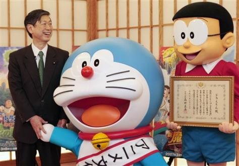 Image:Masahiko Komura, Doraemon, Nobita