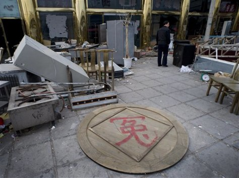 Image: Damaged restaurant in Beijing