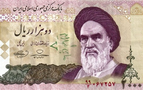 Image: Iranian money