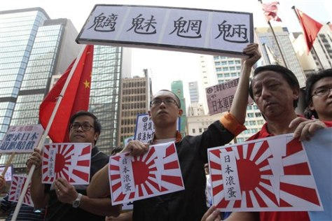 Image: Anti-Japan protesters in Hong Kong