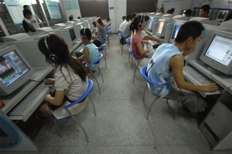 Image: China Internet