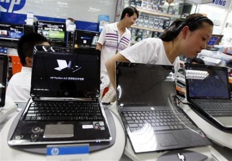 Image: China computer store