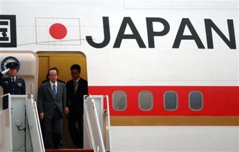 IMAGE: Japanese PM Yasuo Fukuda
