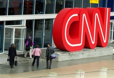 Image: CNN Center