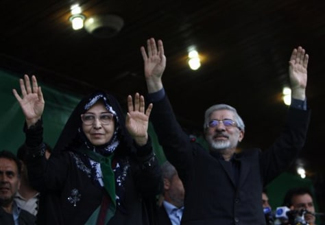 Image: Iran presidential candidate Mir Hossein Mousavi and his wife, Zahra Rahnavard