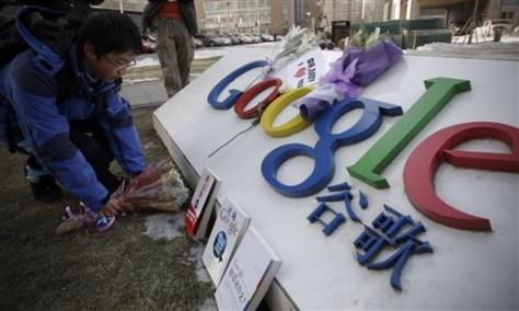 Image: Google headquarters
