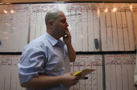 Iraq Market Boom