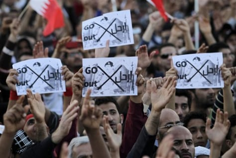Image: Protesters in Bahrain