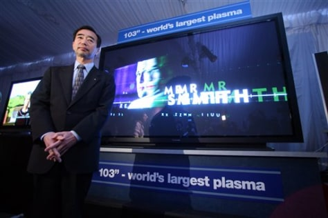 big plasma TV