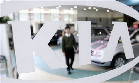 SOUTH KOREA US KIA MOTORS