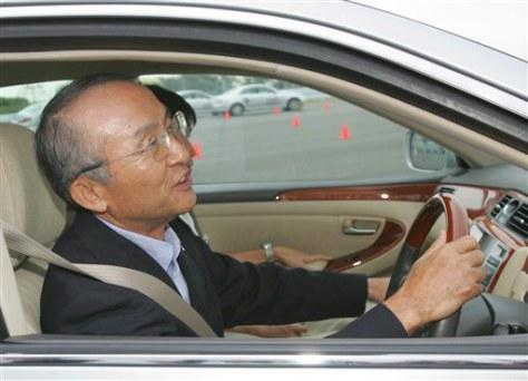 Image: Toyota Motor Corp. President Katsuaki Watanabe