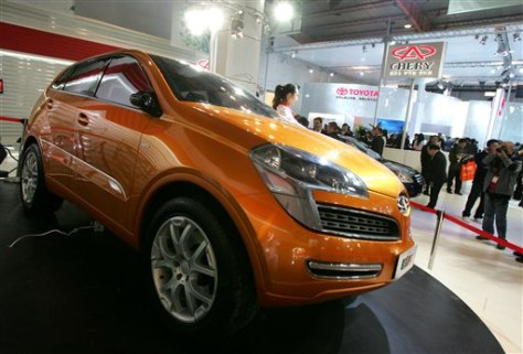 China Chery Auto