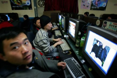 Chinese youths at Internet cafe
