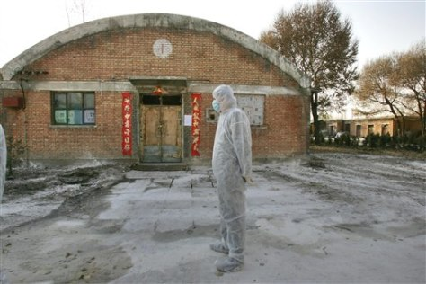 Image: Chinese health worker