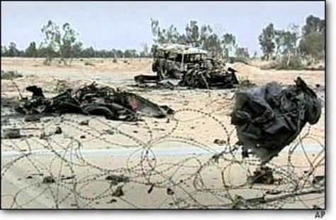Image: Najaf Car Bomb