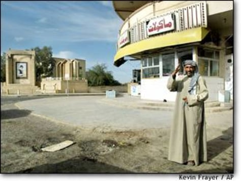 Image: Tikrit