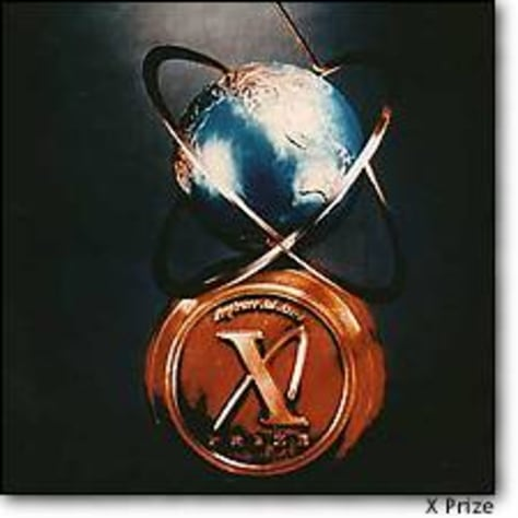Image: X Prize