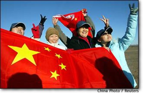 Image: Chinese Holding The National Flag