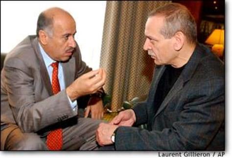 Image: Mideast Geneva Accord