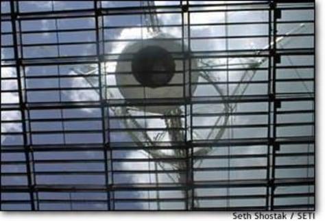 Image: Arecibo telescope