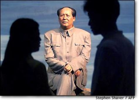 Image: China-mao-wax-2