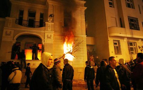 Image: U.S. Embassy in Belgrade