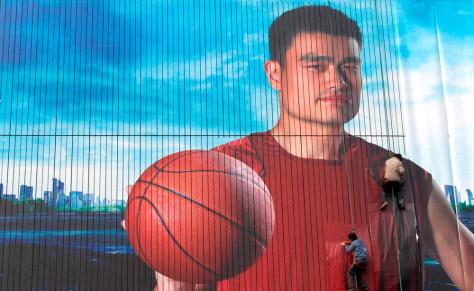 Image: Yao Ming billboard