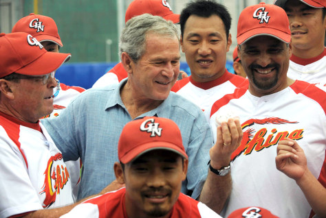 Image: US President George W. Bush