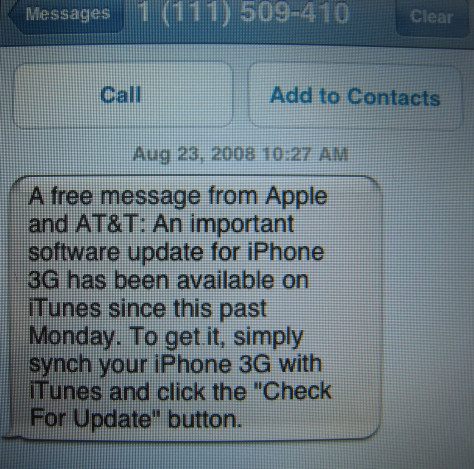 Image: Text message from Apple and AT&T