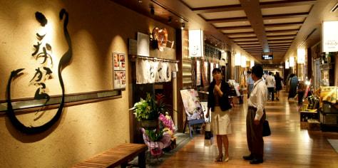 Image: Japanese restaurant