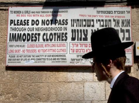Image: Israel modesty