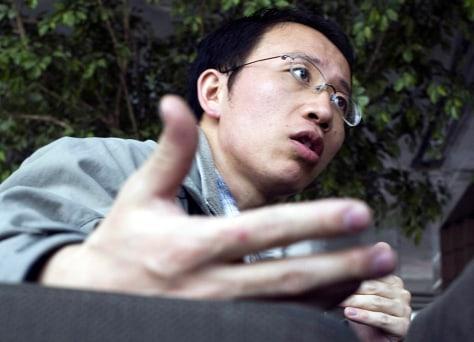 Image: Hu Jia