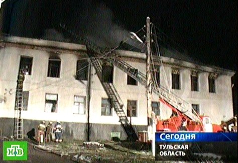 Image: Fire at a Russian nursing home