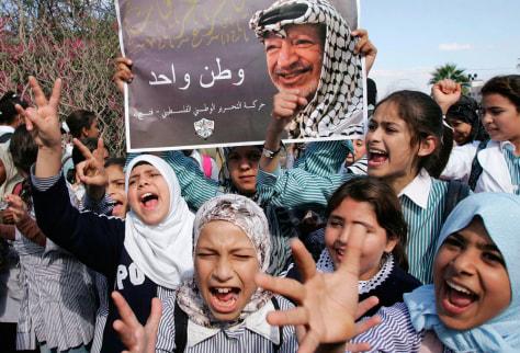 Image: Palestinians rally