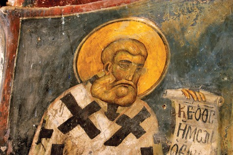 Image: Footsteps of the Apostle Paul