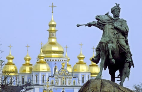 Image: Kiev monument