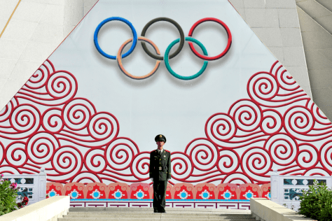 Image: police officer in Lhasa