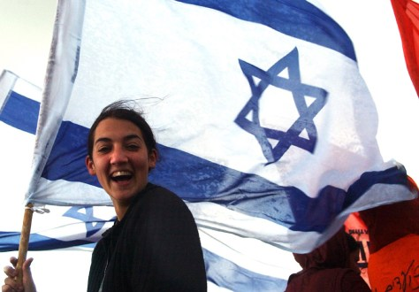 Image: Girl with Israeli flag