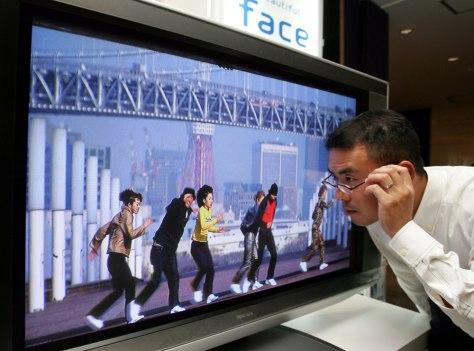 TOSHIBA NEW TV FACE