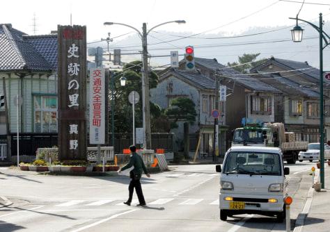Street scene in Sado, Japan.