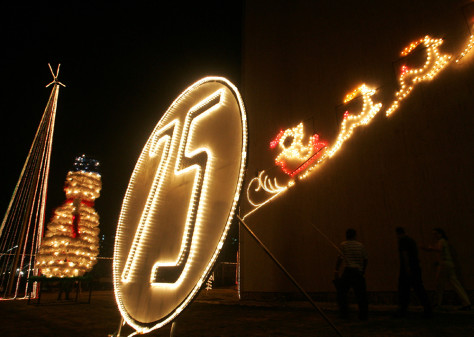 Christmas decorations are seen at night at the U.S. Interest Section in Havana