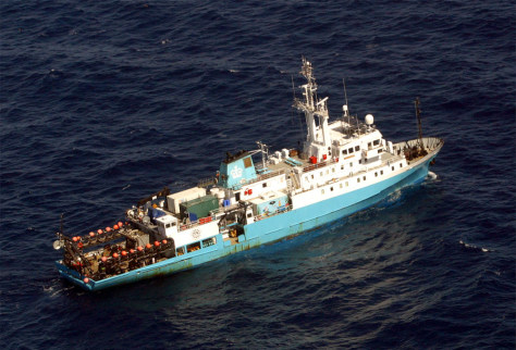 Image: The Maurice Ewing research vessel