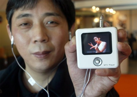 new MP4 player