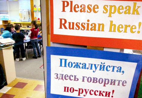 SIGN IN RUSSIAN AT SCHOOL