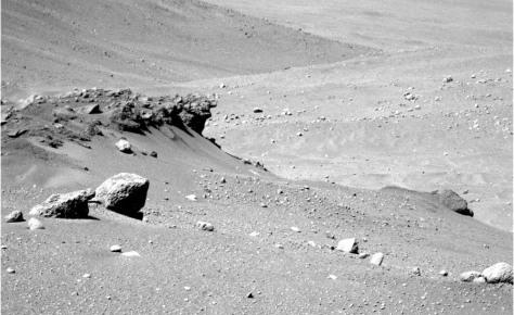 Image: Martian overhang