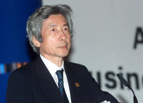IMAGE: Japanese PM Junichiro Koizumi