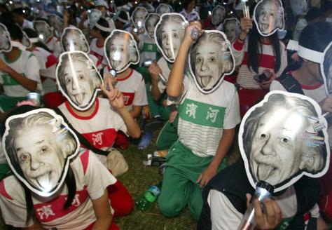 Image: Einstein masks
