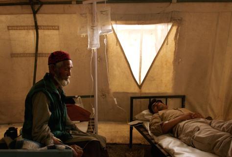 Image: Kabul hospital