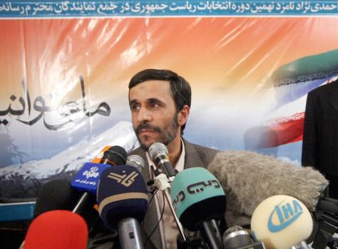 Image: Iranian presidential candidate Mahmoud Ahmadinejad